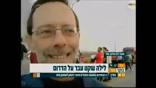 Moshe Feiglin Interviewed at Gaza Border on Channel 10