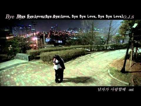 BEAST   BTOB   Bye Bye Love MV When A Man Loves OST) [ENGSU
