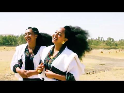Fitsum Berhe, Shege Gual Wejerat (ሸገ ጓል ወጀራት) New Ethiopian Tigrigna Raya music 2019