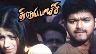 VIjay Comedy Scenes from Thirupachi