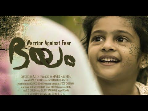 Malayalam  New Up coming  Movie Trailer | BHAYAM | Adhil ibrahim | Hima Shanker Others