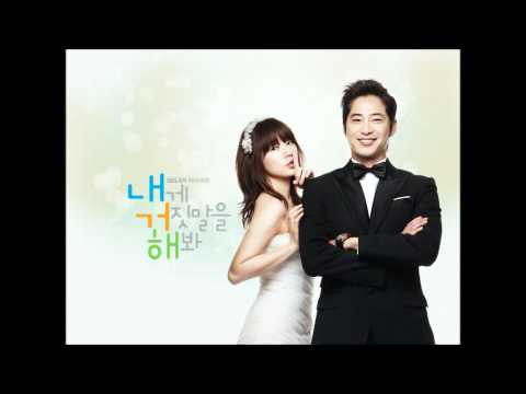 Lie To Me Ost  - 아무것도(Nothing) - JUST -