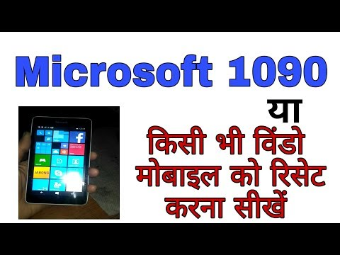 Download Hard Reset Microsoft Mobile Video 3GP Mp4 FLV HD Mp3