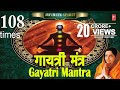 Download Video Gayatri Mantra 108 times Anuradha Paudwal I Full Audio Song I T-Series Bhakti Sagar
