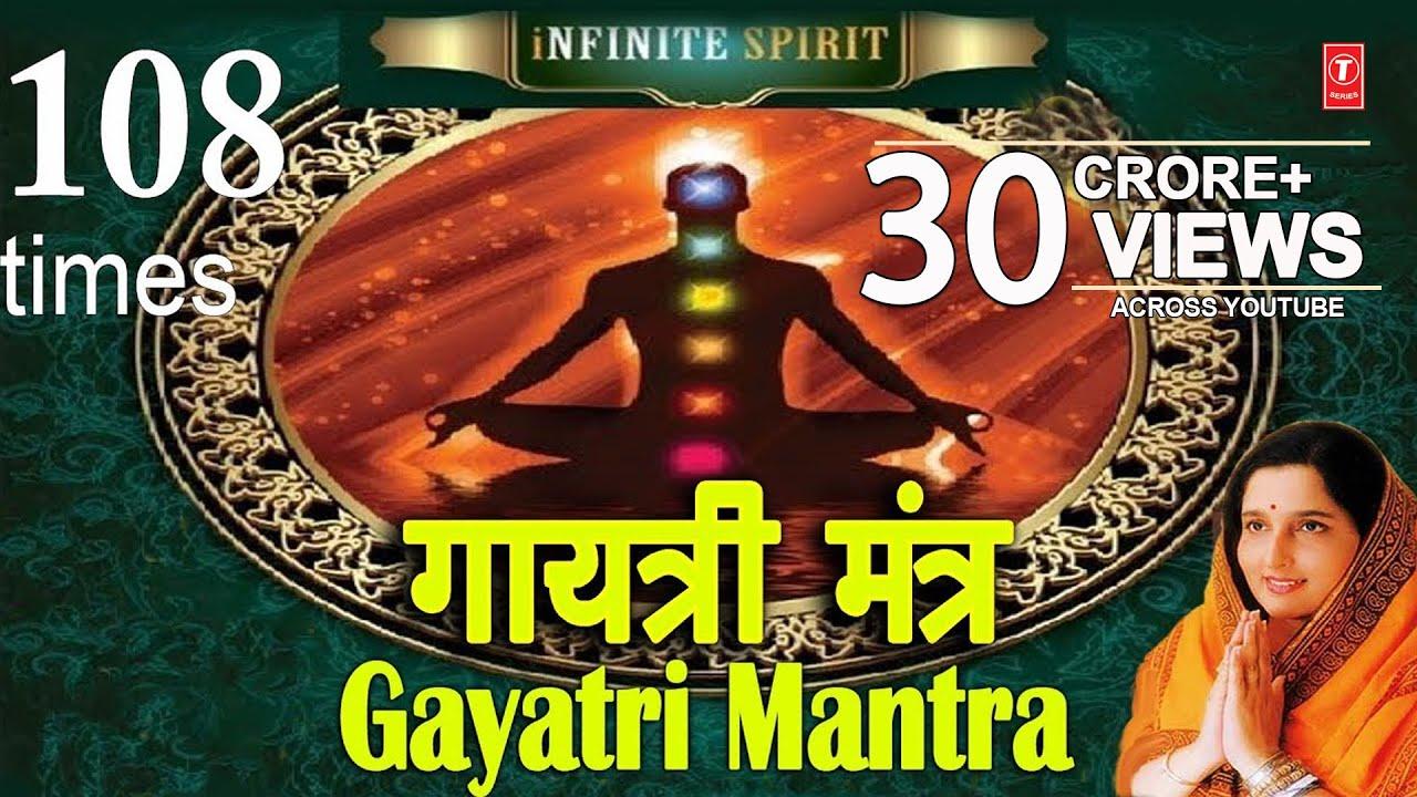 Gayatri-Mantra-Lyrics-In-Hindi