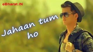 Jahaan Tum ho (Lyrical) | Shrey Singhal | Abhendra Kumar