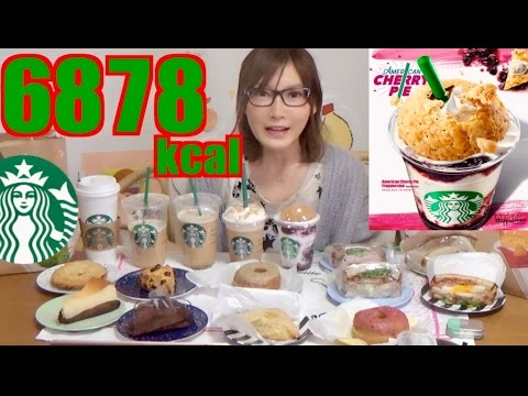 【MUKBANG】 Limited American Cherry Pie & Classic Frappuccino..etc, 18items,72$,6878kcal[CC Available]