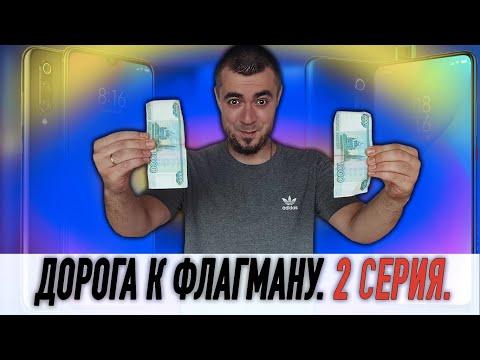 Заработать на обмене валют электронных денег