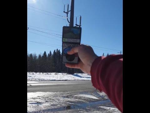 600 V/m EMR Detected