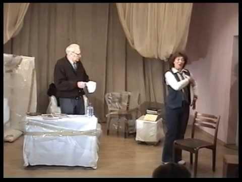 Смешанные чувства - народный театр Гецова - часть 1