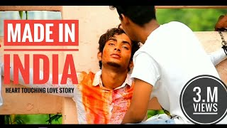 Made in India   Guru Randhawa   Aman Sharma   COVER   new version 2018  Love Story    RADHE CREATION