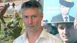 Субботник и митинг. Почему я поддерживаю Навального | Ройзман