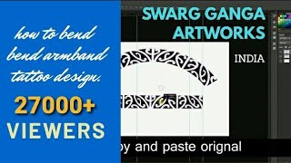 How To Make Perfect Armband Tattoo Stencil- Tips And Tricks For Beginners