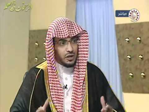 تفسير قوله تعالى حملته أمه كرهاً للشيخ صالح المغامسي