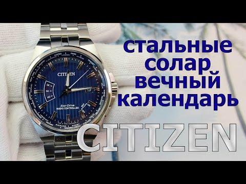 Обзор Citizen CB0161-82L eco-drive perpetual / Модель 2018 года видео