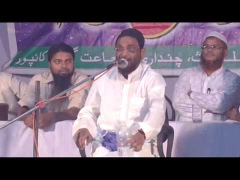 Imam Shafei (Muhammad ibn Idris ibn Al-'Abbas) - Lecture 1