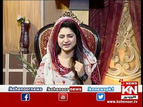 Istakhara 02 September 2020 | Kohenoor News Pakistan