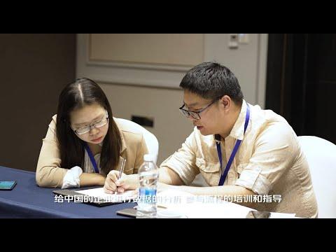 联合国人口基金生殖健康药械供应商武汉能力建设研讨会