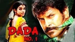 Dada No 1  Full Length Action Hindi Movie
