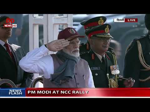 Full Event: Pm Modi attends  National Cadet Corp's (NCC) rally in New Delhi