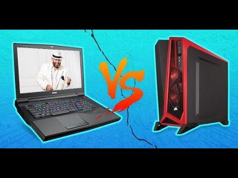 Ноутбук или ПК (Настольный компьютер). Что больше подойдет мастеру. Где дешевле сделать апгрейд