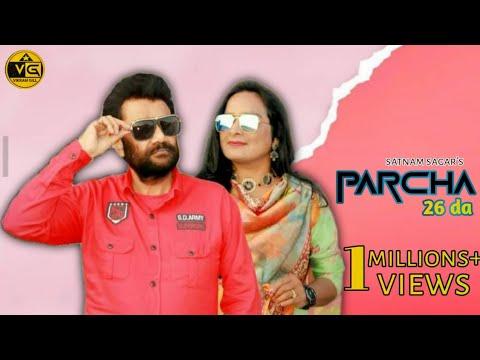 Parcha 26 da ho gaya by Satnam sagar and Shammi - Search for