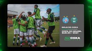 Copa do Brasil Sub-20 -  Bahia 2x2 Coritiba - Gols do Coxa
