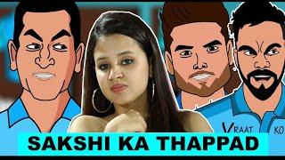 IND VS AUS T20- SAKSHI KA THAPPAD