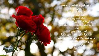 ام كلثوم - ألف ليلة وليلة - المقطع الاخير - الله محبة