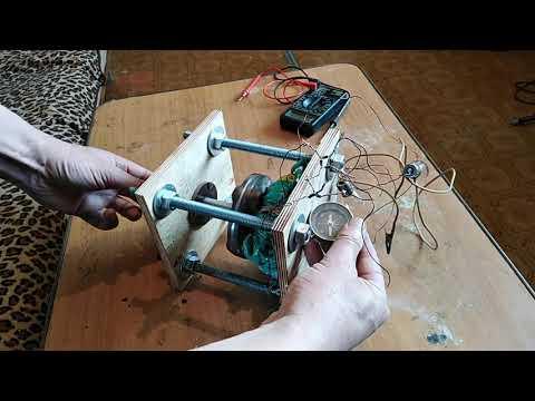 прототип генератора с подмагничиванием