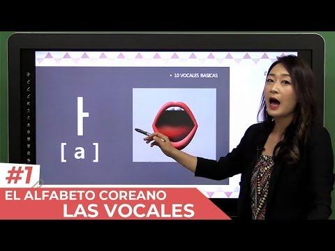 Aprender coreano con Carolina Kim #1 El alfabeto : Las vocales (ConCorea TV) Clase en español COREA