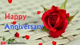 Happy Anniversary Quotes Wishes, Wedding Anniversary Quotes, Wedding Quotes Wishes