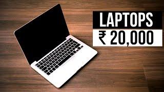 Best Laptops under 20000 | Laptops under 20000 in 2020 | best  Laptop under 20000  | in India 2020
