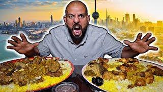 تحدي المجبوس الكويتي 🍚 Kuwaiti Makbous Challenge