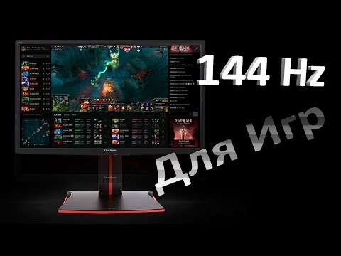 Монитор ViewSonic XG2401 - 144 Hz