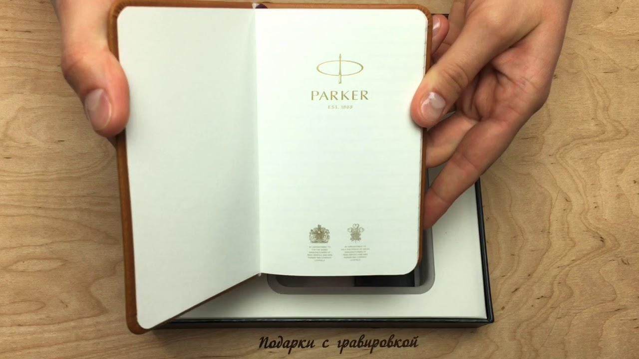 Набор Паркер SONNET 17 Stainless Steel CT FP M + записная книжка в подар.уп. PXMAS18 84 212b18