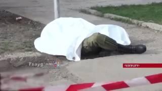 В Армении убили российского военнослужащего 22.04.2017