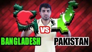"Bangladesh VS Pakistan Comparison 2018 || Best Comparison with latest reports|| ""SHONAR BANGLA"" Ep23"