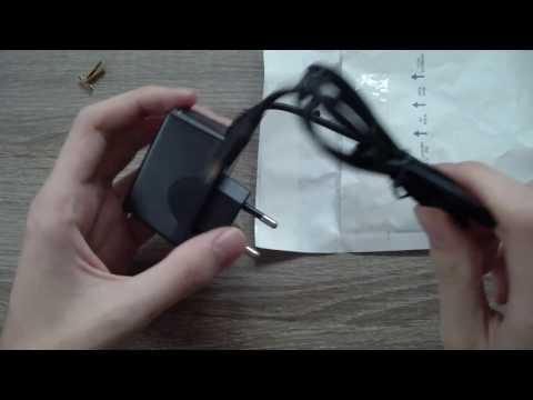 Nintendo DS Lite Ladegerät Unboxing (nicht original) [Deutsch|HD]