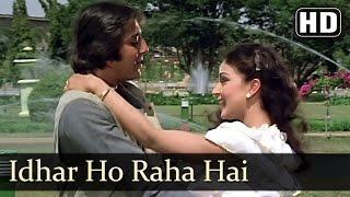 Idhar Ho Raha Hai Udhar Ho - Sanjay Dutt - Mera Faisla