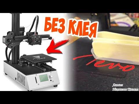 Готовый, дешевый и быстрый из коробки. Tevo Michelangelo - лучший 3d принтер для дома.