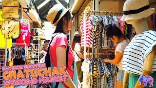 Chatuchak Weekend Market 2019 June / 4K Edit Ver