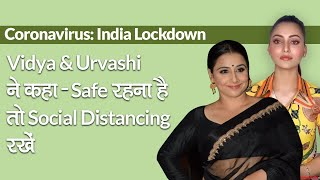 bollywood actress vidya balan and urvashi rautela urge for social distancing main