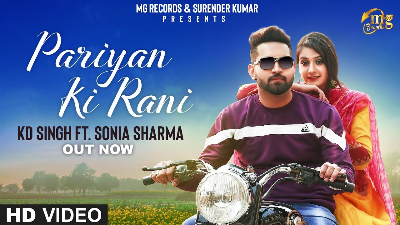 New Haryanvi Song 2019   Pariya Ka Rani   KD Singh   Sonia Sharma   Haryanvi Songs Haryanavi 2018 Video,Mp3 Free Download