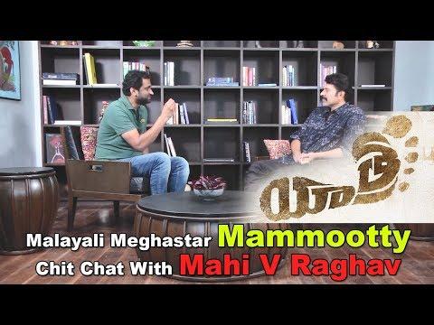 malayali-meghastar-mammootty-chit-chat-with-mahi-v-raghav