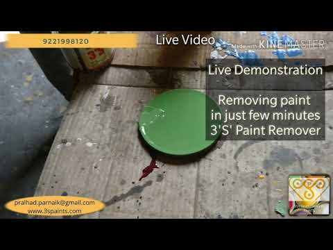 3''S'' Paint Remover
