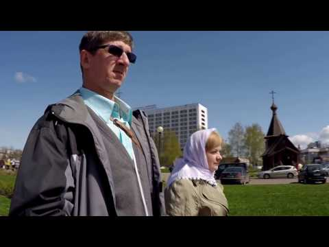 Воскресная школа храма новомучеников и исповедников российских