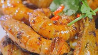 阿爺廚房食譜 | 豉油王中蝦