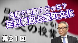 第25回 勝海舟・坂本龍馬と国際法