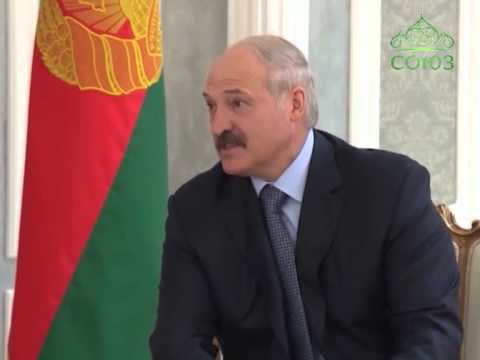 Минск: Патриарх Кирилл встретился с А.Г. Лукашенко